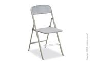 Стильный стул Calligaris Alu CS/205 по выгодной цене